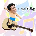 ギター・ベースの保管時に弦は緩めておくべきか!?