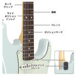 エレキギター・ベース ネック周りの各部名称と役割