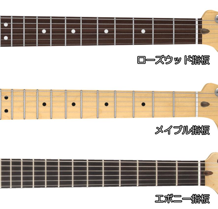 ギター・ベースで使われる指板材